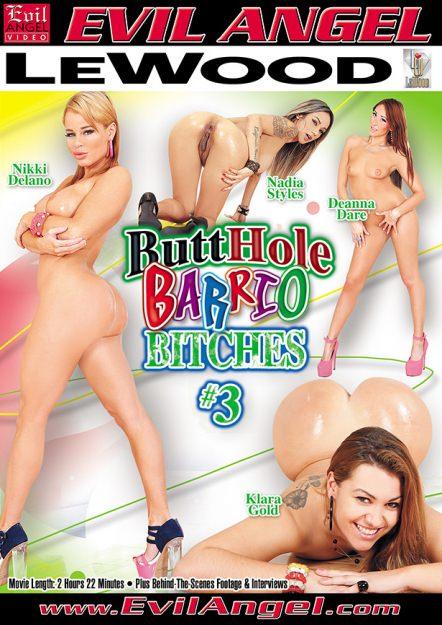 Erik butthole scene