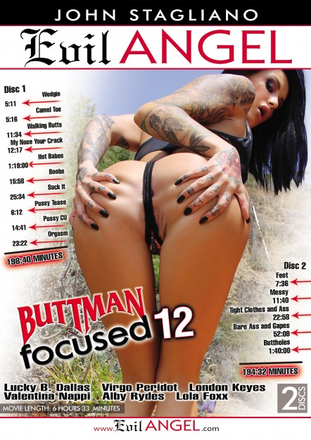 Buttman Focused #12