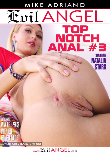 Top Notch Anal #03 Dvd Cover