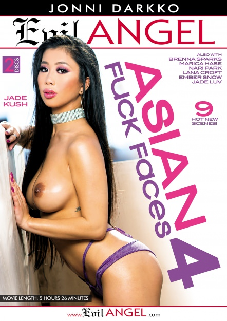 Asian Fuck Faces #04 Dvd Cover