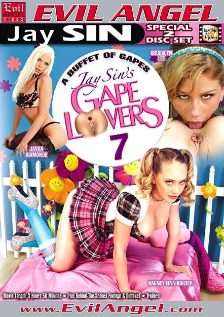 Gape Lovers #07 Dvd Cover