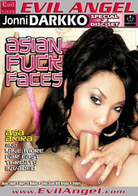 Asian fuck video